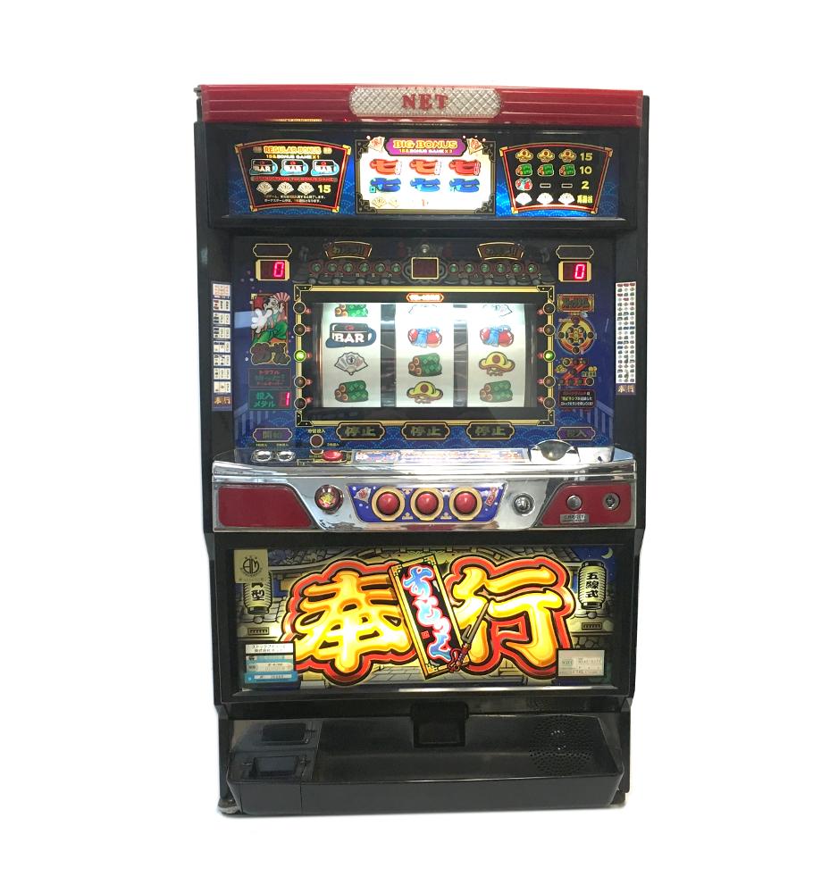Skill Slot Machine Net